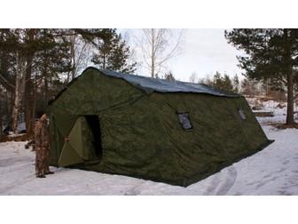 Уникальное фото Товары для туризма и отдыха Армейская палатка Берег-30М2 6, 75м*6, 0 м*3, 0, (2х слойная) 30890098 в Мурманске