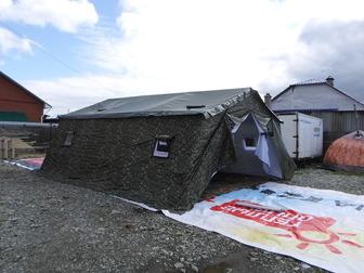 Увидеть фото Товары для туризма и отдыха Армейская палатка Берег-30М2 6, 75м*6, 0 м*3, 0, (2х слойная) 30890098 в Мурманске