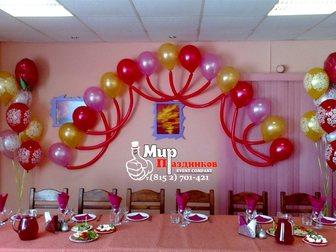 Новое foto Организация праздников Организация юбилеев и корпоративов 32828727 в Мурманске