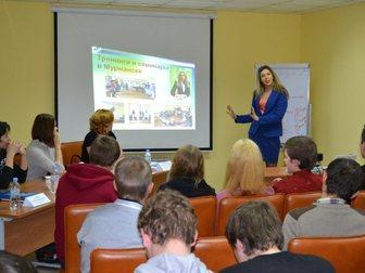 Скачать фото Курсы, тренинги, семинары тренинг Ораторское искусство 33309665 в Мурманске