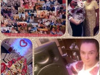 Увидеть foto  Диджей на праздники 37652802 в Мурманске