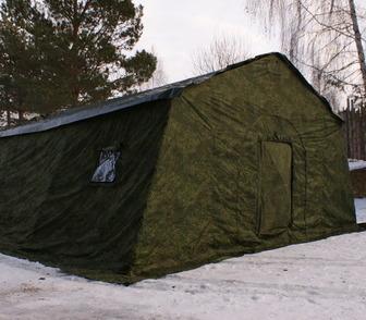 Фото в Отдых, путешествия, туризм Товары для туризма и отдыха Каркасная Палатка, 10ти местная (типа Памир10) в Мурманске 49000
