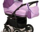 Увидеть фотографию Детские коляски Продам коляску 33206346 в Муроме