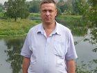Скачать бесплатно фото Репетиторы Репетитор русского языка и литературы, 33263087 в Мытищи