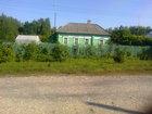 Просмотреть foto  Продаю дом 34640913 в Мытищи