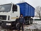 Уникальное foto Строительные материалы Вывоз строительного и бытового мусора, м/мо 34764804 в Мытищи