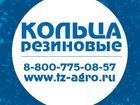Свежее фото  Кольца резиновые купить 35419020 в Мытищи