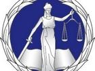 Изображение в Услуги компаний и частных лиц Юридические услуги Адвокатcкий кабинет Барсуковой - защита прав в Мытищи 1000