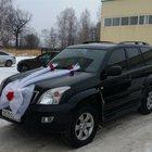 Тойота Лэнд Крузер Прадо с водителем на свадьбу