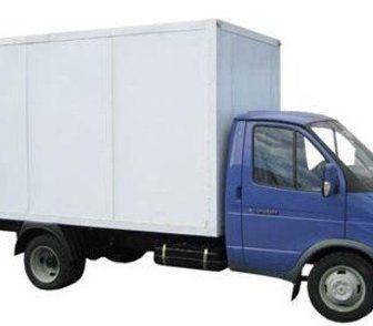 Фото в Авто Транспорт, грузоперевозки Оказываем услуги по перевозке грузов! Весь в Мытищи 0