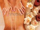 Скачать бесплатно изображение Массаж массаж услуги 33203623 в Набережных Челнах