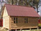 Скачать бесплатно фотографию Строительство домов срубы по прошлогодним ценам 34750491 в Набережных Челнах