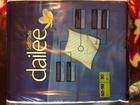 Просмотреть foto  Пеленки для взрослых и детей 37252228 в Набережных Челнах