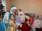 Увидеть фото  дед мороз и снегурочка 37970946 в Набережных Челнах