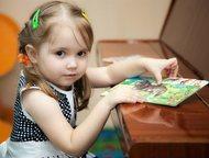 Открыт набор детей в садик от 1, 5 до 6 лет: записывайтесь на день открытых двер