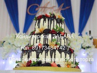 Увидеть foto  Изумительно вкусные ТОРТЫ Набережные Челны детские свадебные, капкейки 34815653 в Набережных Челнах
