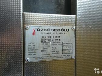 Смотреть фотографию Плиты, духовки, панели Печь ротационная (роторная) Ozkoseoglu п-во Турция 35459732 в Набережных Челнах