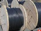Смотреть фото  Куплю кабель, провод и другие неликвиды НЕ В ЛОМ 35047493 в Надыме