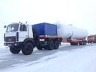 Уникальное фотографию Разные услуги Перевозка негабаритных грузов, услуги и аренда трала, 36802755 в Надыме