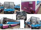Скачать бесплатно фото Городской автобус Автобус МАЗ-152-060, г, в, 2001 67747766 в Надыме