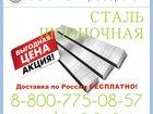 Фото в   ООО С-Агросервис предлагает сталь шпоночную в Нальчике 138