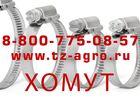 Скачать бесплатно foto  Высокопрочный хомут для труб 35147195 в Нальчике