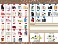 Uniq cosmetics Принимаются заказы на высококачественные духи производства Чехия!