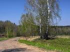 Изображение в Недвижимость Земельные участки Участок дачный без строений, не огорожен. в Наро-Фоминске 450000
