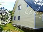 Фото в Загородная недвижимость Загородные дома Дом брусовой 2х этажный у д. Таширово. 58 в Наро-Фоминске 2450000