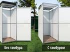 Фото в Строительство и ремонт Строительные материалы Продаем на Ваш участок Душ летний для дачи. в Наро-Фоминске 12000