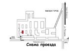 Увидеть фотографию  Резка стекла в Наро-Фоминске 38417255 в Наро-Фоминске