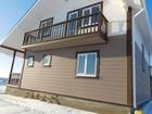 Скачать фото  Загородная недвижимость участки ,коттеджи, дома, дачи земля 38424343 в Наро-Фоминске