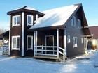 Изображение в   Тимашово . Продается новый дом - дача из в Наро-Фоминске 2500000