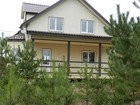 Фотография в   Дом, расположенный на берегу живописного в Наро-Фоминске 2300000