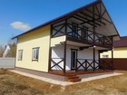 Просмотреть foto  купить дом в деревне калужское шоссе недорого от собственника 38752065 в Наро-Фоминске
