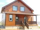 Фотография в   Дом в деревне калужская область   Готовый в Наро-Фоминске 3000000