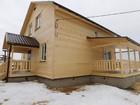 Увидеть фото  Дом по Калужскому шоссе, Магистральный газ, Прописка, Школа, Озеро, 38752156 в Наро-Фоминске