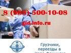 Фото в Услуги компаний и частных лиц Помощь по дому АутсорсинговаяКлининговая компания «ГИД» в Наро-Фоминске 60