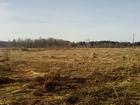 Увидеть foto Земельные участки земельный участок 39004116 в Наро-Фоминске