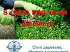 Фотография в   Аутсорсинговая Клининговая компания «ГИД» в Обнинске 30