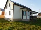 Скачать бесплатно фото  Дом Машково купить дом машково калужская жуковский район 39697365 в Наро-Фоминске