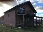Увидеть фотографию Загородные дома купить дом в деревне от собственника калужская область 46088499 в Наро-Фоминске