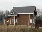 Смотреть фотографию  Дом в деревне (коттедж) по киевскому шоссе с магистральным газом, ижс, военная ипотека, материнский капитал 52438959 в Наро-Фоминске
