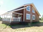 Скачать бесплатно изображение Загородные дома Купить дом, коттедж Калужское Варшавское шоссе 67378909 в Наро-Фоминске