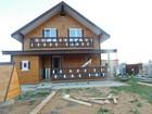 Смотреть foto Загородные дома Купить дом под пмж на Киевском шоссе Наро-Фоминск 67680835 в Наро-Фоминске