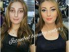 Фотография в Красота и здоровье Косметические услуги вечерные; арабский свадебный макияж. опыт в Нефтегорске 1500