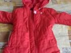 Увидеть изображение  Куртки детские 33604457 в Нефтекамске
