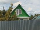 Скачать бесплатно фотографию Продажа домов продам 34561068 в Нефтекамске