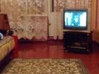 Фото в Недвижимость Продажа квартир Продам 3-х комн. квартиру на 3 этаже 5 эт. в Нерюнгри 1400000