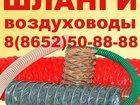 Фото в   Рукав гофрированный ПВХ для Агросектора предлагает в Невинномысске 125